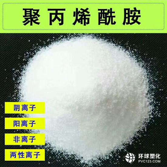 聚丙烯酰胺廠家 聚丙烯酰胺價格 興安盟聚丙烯酰胺