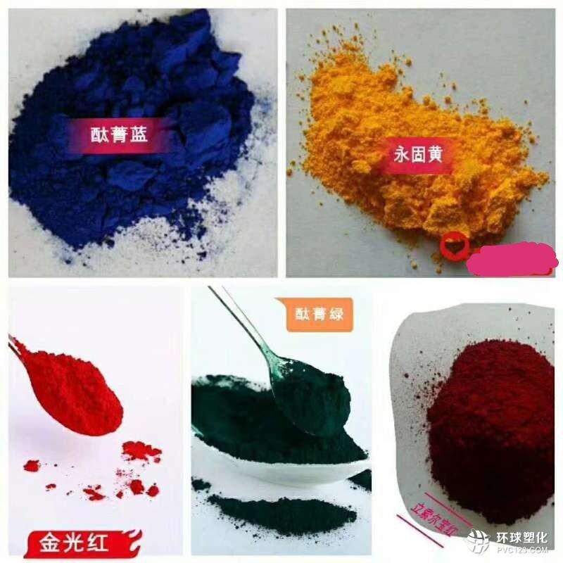 深圳长期上门回收化工原料助剂
