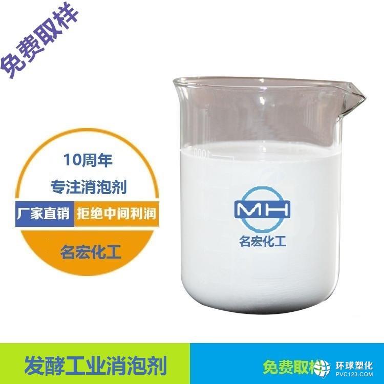 重庆有机硅消泡剂的使用方法