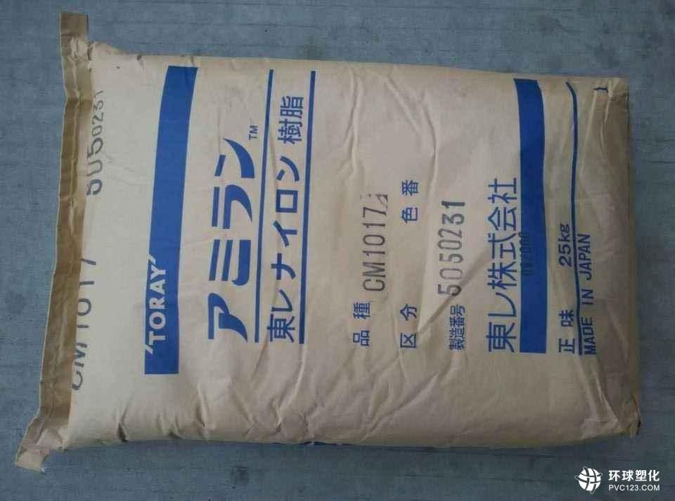 PA6 日本东丽 CM1001GH30 BK 注塑级