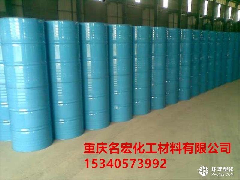 重庆TX-10乳化剂生产厂家
