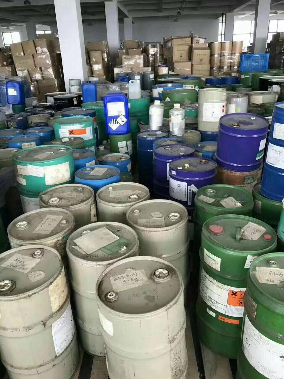 回收上海香精香料价格高