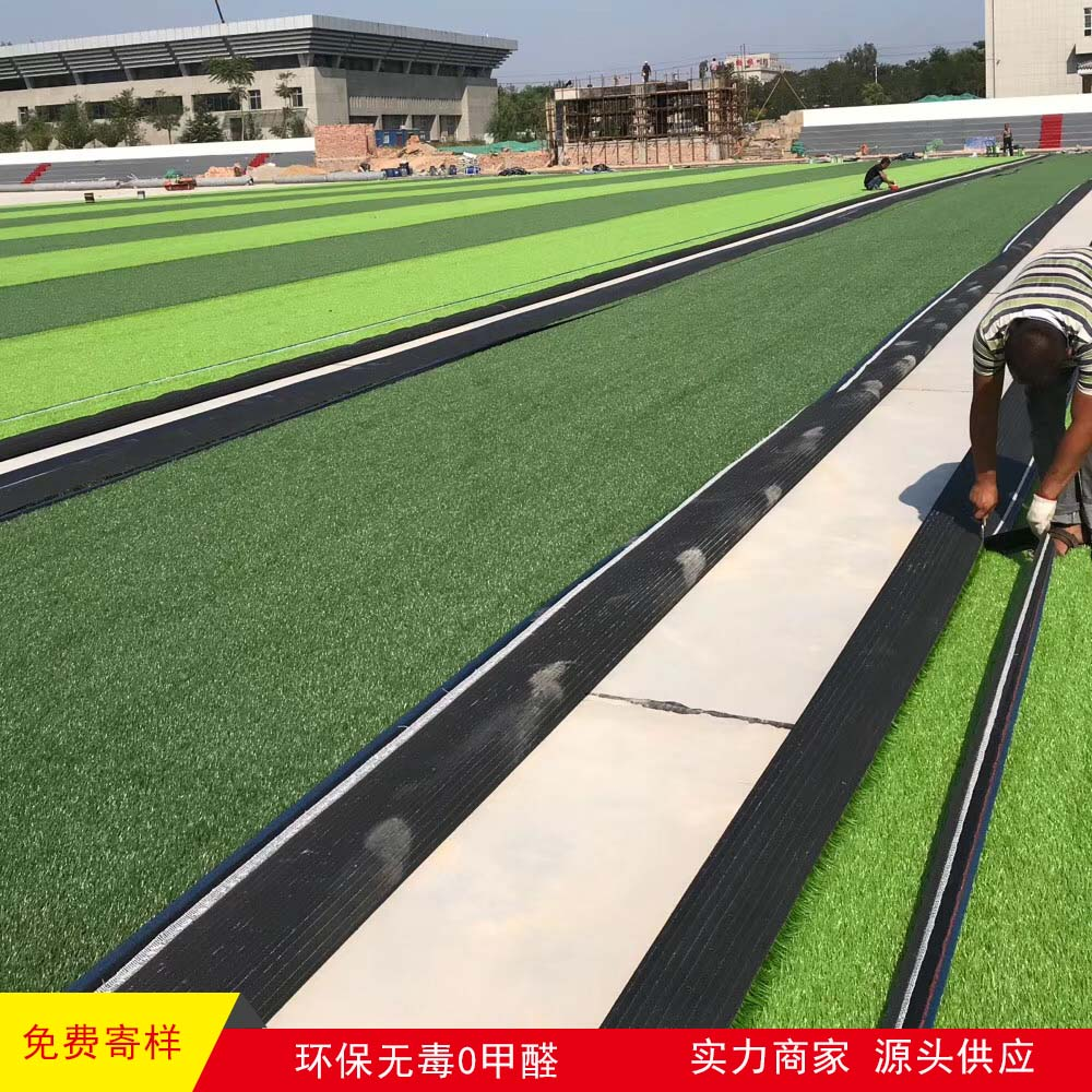 天津足球场人造草坪-天津足球场人造草坪厂家