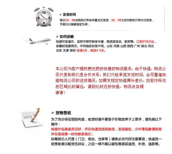 ★PC/PBT汽车零部件专用┼