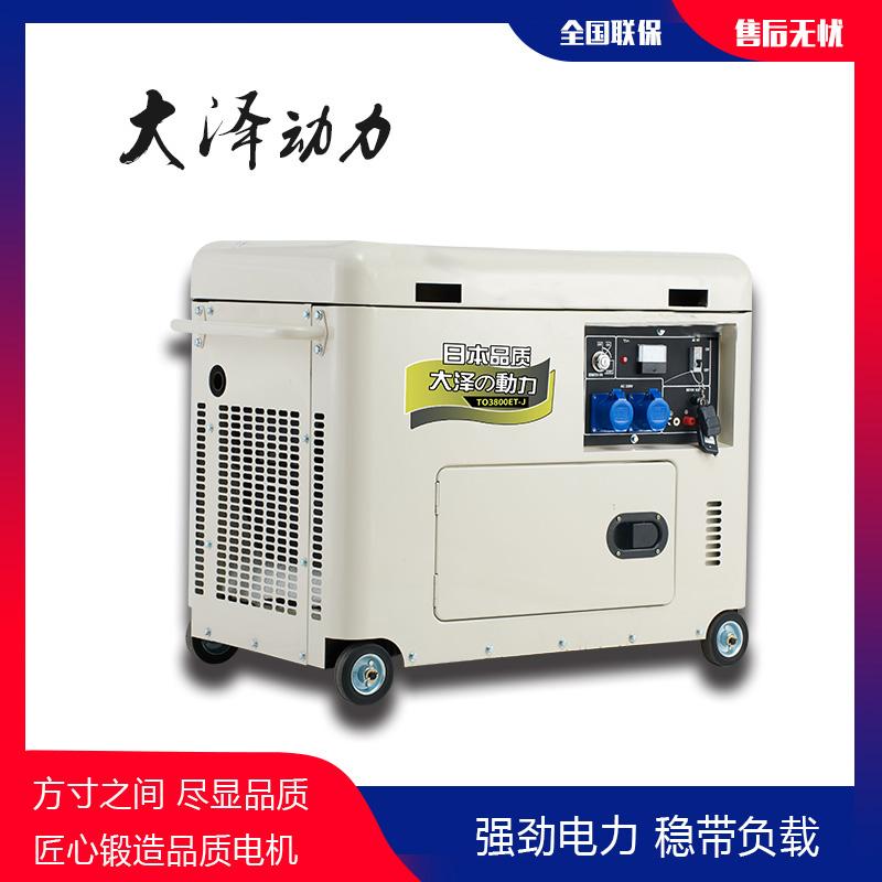八千瓦靜音柴油發電機