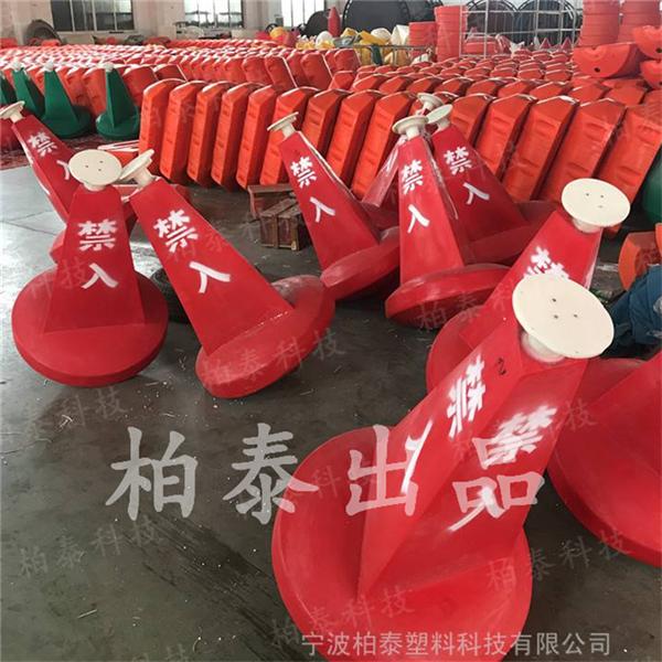江面施工危险警示航标供应厂家