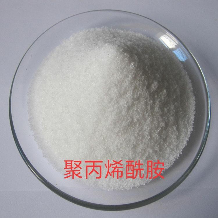 重庆印染专用PAM聚丙烯酰胺生产厂家 重庆轩扬化工有限公司