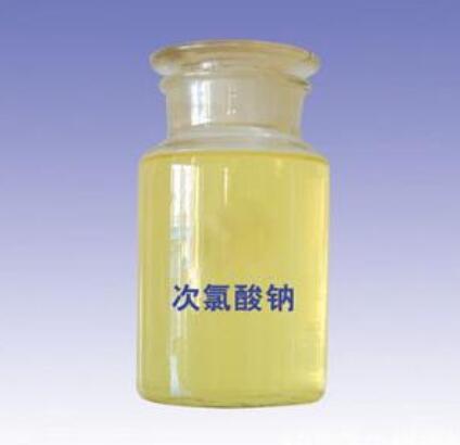 永川次氯酸钠厂家直销 重庆轩扬化工有限公司