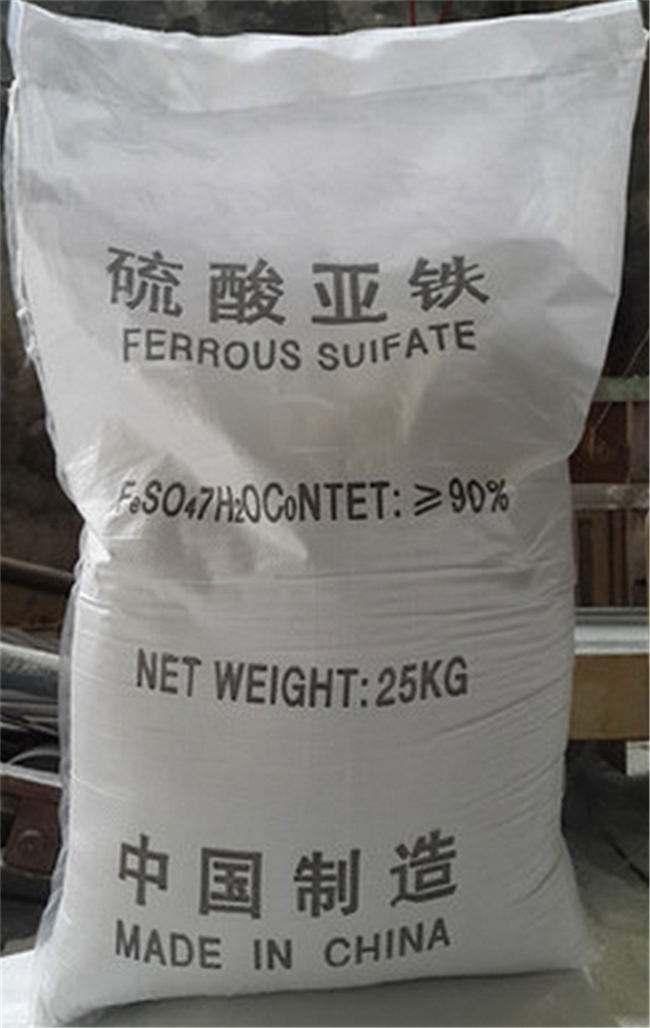 垫江硫酸亚铁高效水处理絮凝剂制造厂家 重庆轩扬化工有限公司