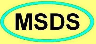 從化石棉MSDS報告辦理