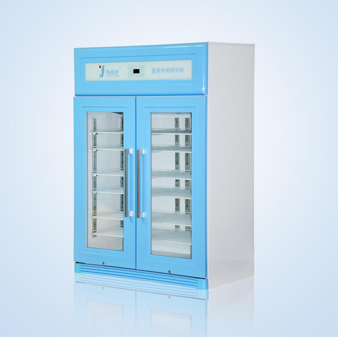 醫用保溫柜 規格:150L 控溫范圍:2~48℃