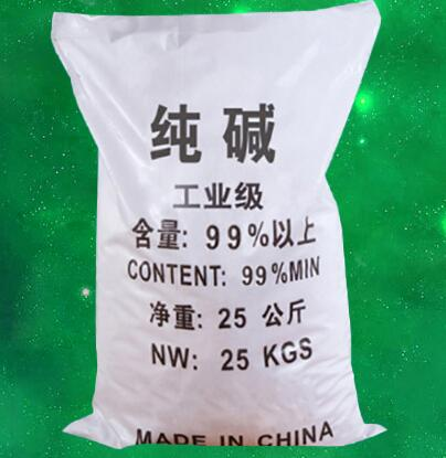 贵州遵义粉状纯碱(碳酸钠)厂家批发销售 重庆轩扬化工