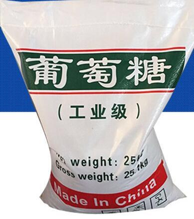 重庆工业葡萄糖厂家 重庆轩扬化工有限公司