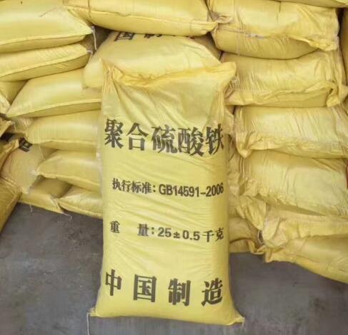 重庆哪里有聚合硫酸铁生产厂家 重庆轩扬化工有限公司