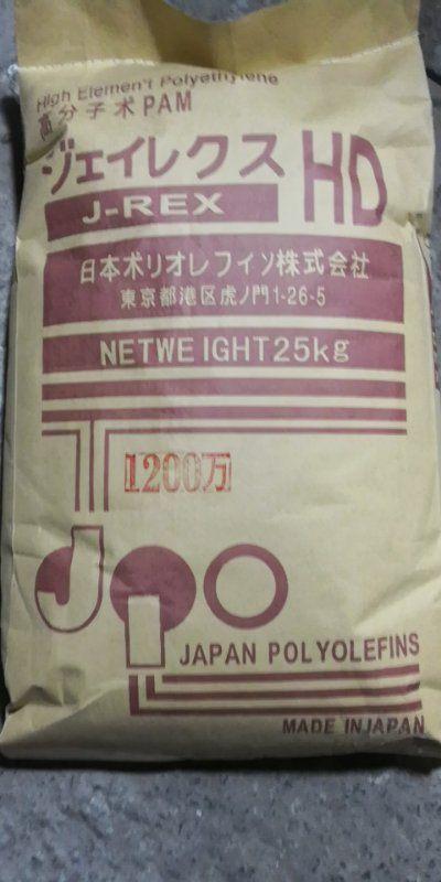 聚丙烯酰胺 重庆聚丙烯酰胺厂家 重庆轩扬化工有限公司