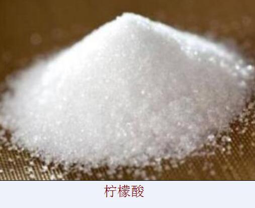 垫江食品级工业级柠檬酸厂家价格 重庆轩扬化工有限公司