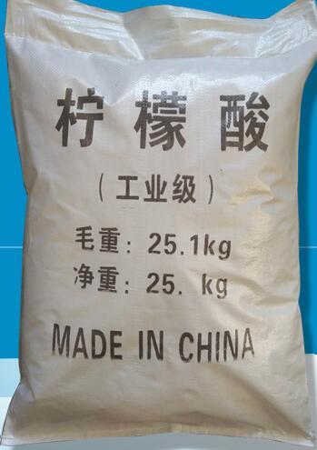 重庆工业一水柠檬酸直销厂家 柠檬酸 重庆轩扬化工图片