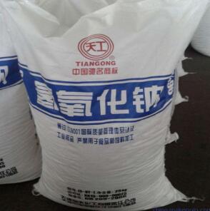 四川资阳氢氧化钠加工厂家 重庆轩扬化工有限公司