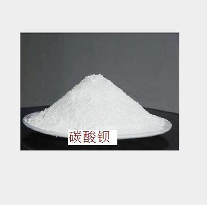 重庆工业级碳酸钡直销 碳酸钡批发 重庆轩扬化工有限公司