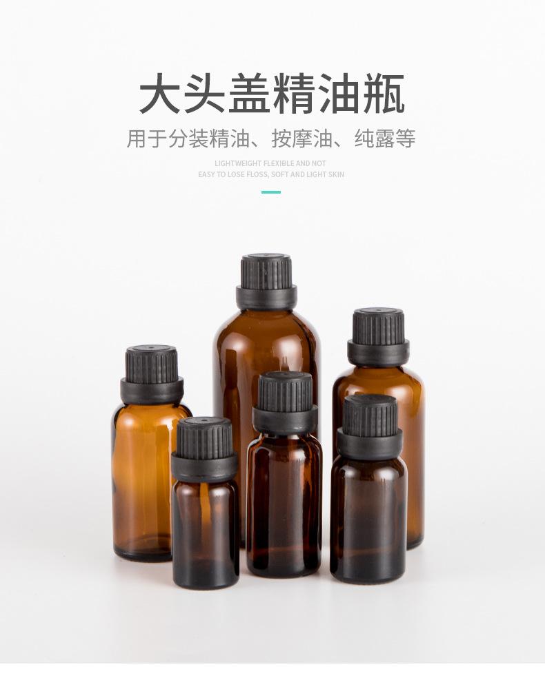 化妝品精油瓶廠 化妝品瓶廠 精油瓶廠 空瓶子廠