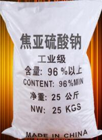 供应重庆食品级焦亚硫酸鈉厂家直销 重庆轩扬化工供应
