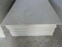 宜蘭阻燃防火板|阻燃防火板生產廠家|阻燃防火板價格低