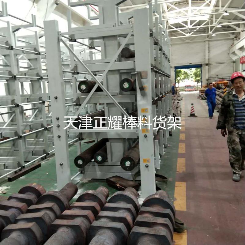 钢棒铜棒铝棒新的存储方式伸缩式棒料货架