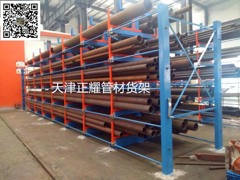 管材倉庫怎么安放管材節省空間提高存儲量擺放整齊