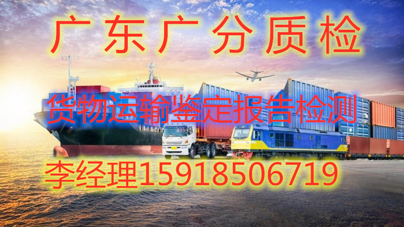 福州防護產品辦理MSDS空運運輸鑒定證書