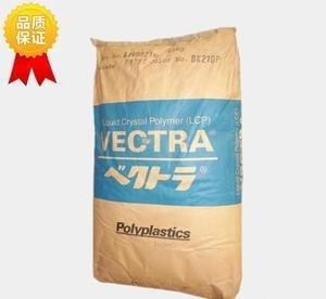 低價LCP日本住友化學E4008 MRLCPE4008 MR