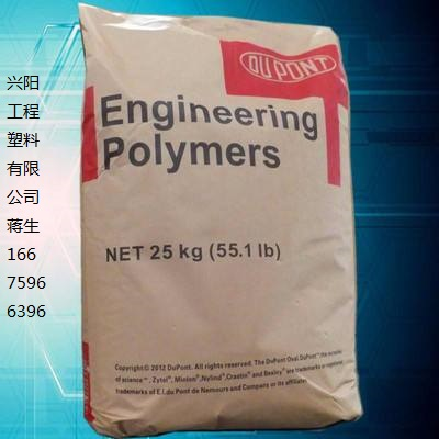 PA66美国杜邦80G33HS1-L 玻纤增强33%