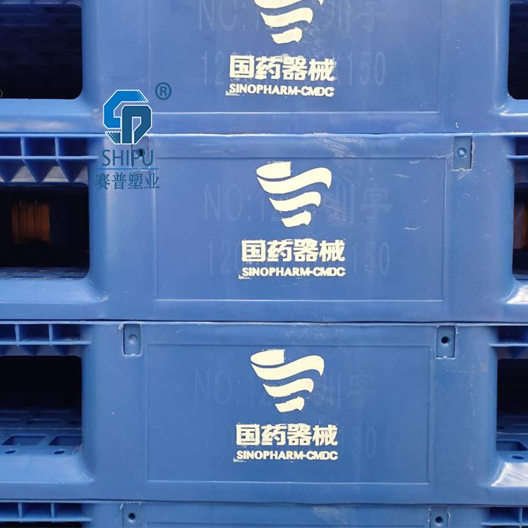 1.4*1.2米川字网格塑料托盘栈板