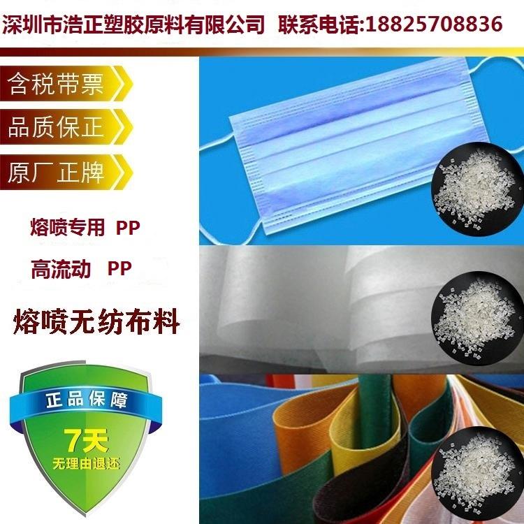 PP高密度聚丙烯塑膠原料