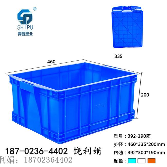 塑料周轉箱養殖箱運輸箱生產廠家