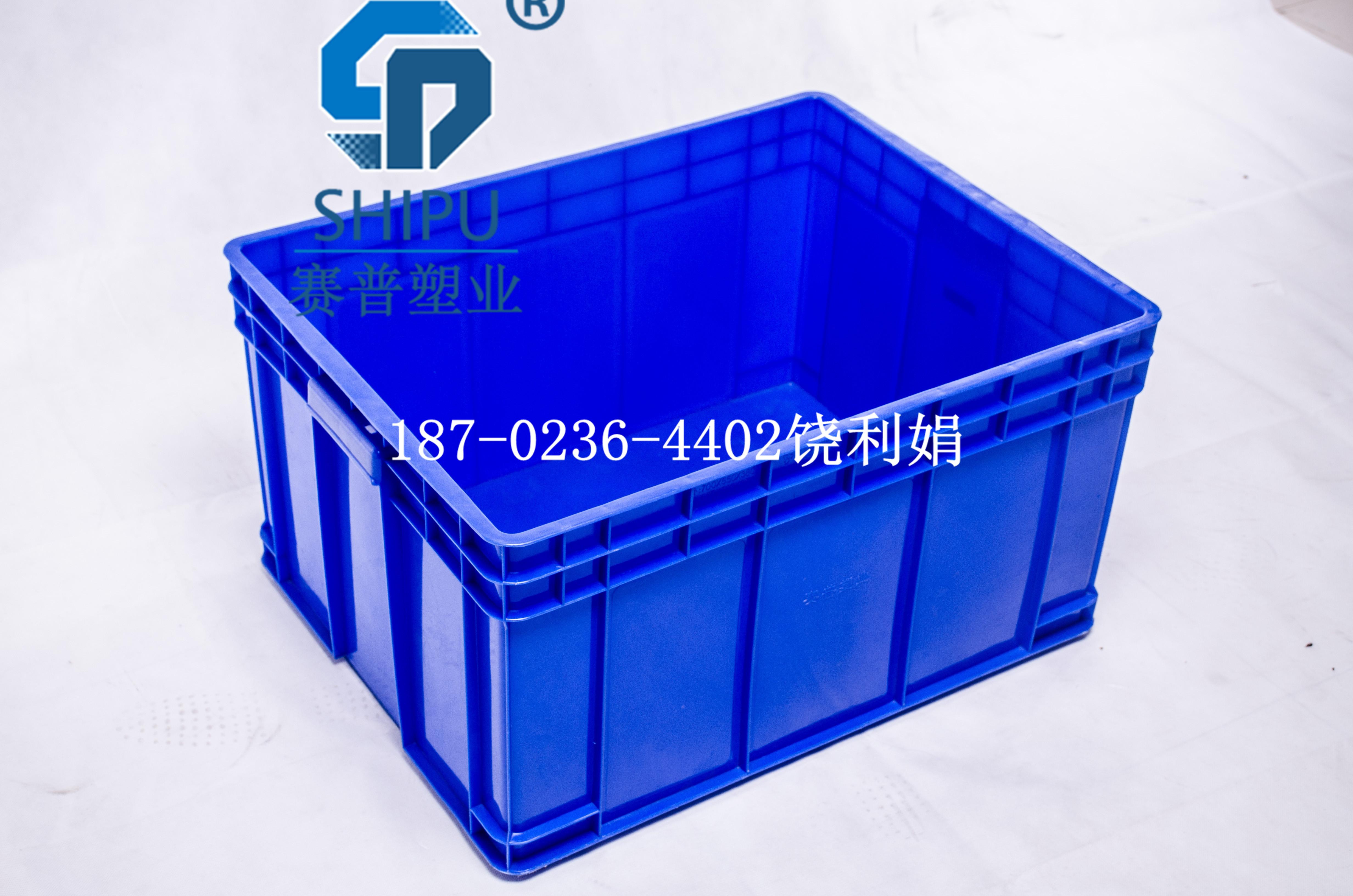 塑料周轉箱電子包裝箱可配標簽經銷商