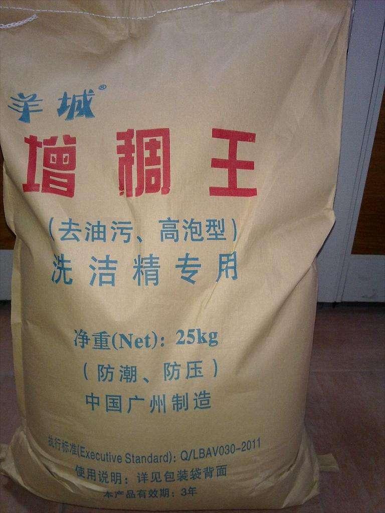重庆6502增稠剂