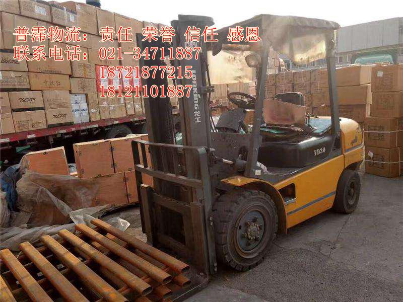 上海到深圳整车货运 零担货运 门对门服务