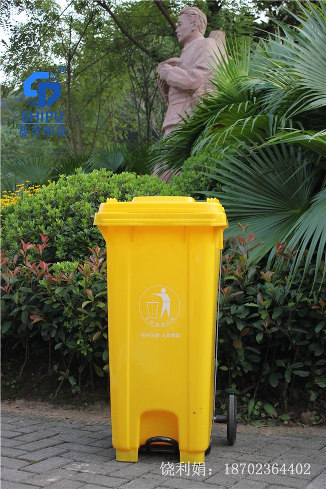 巫溪脚踏式垃圾桶