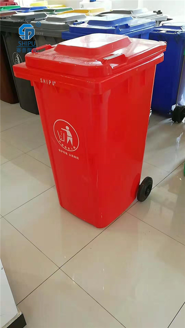 渭南脚踏式垃圾桶