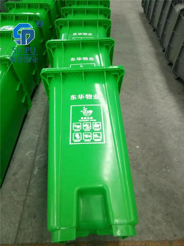 石柱脚踏式垃圾桶