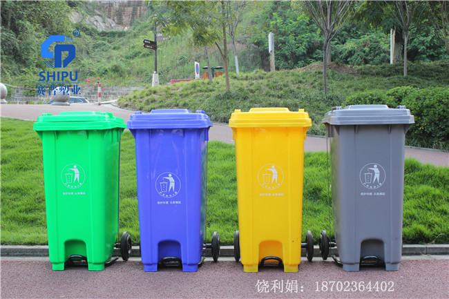 开县脚踏式垃圾桶