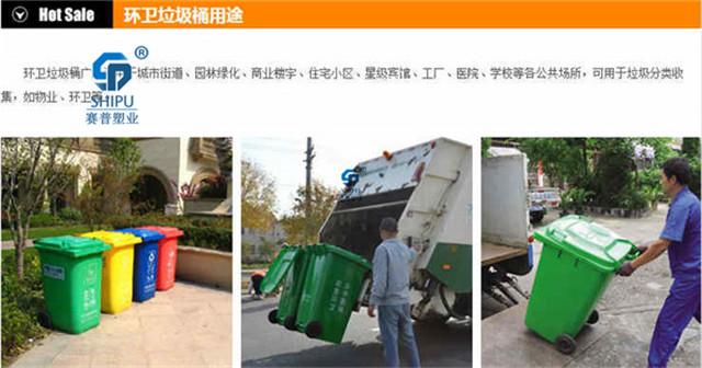榆林240升脚踏式垃圾桶