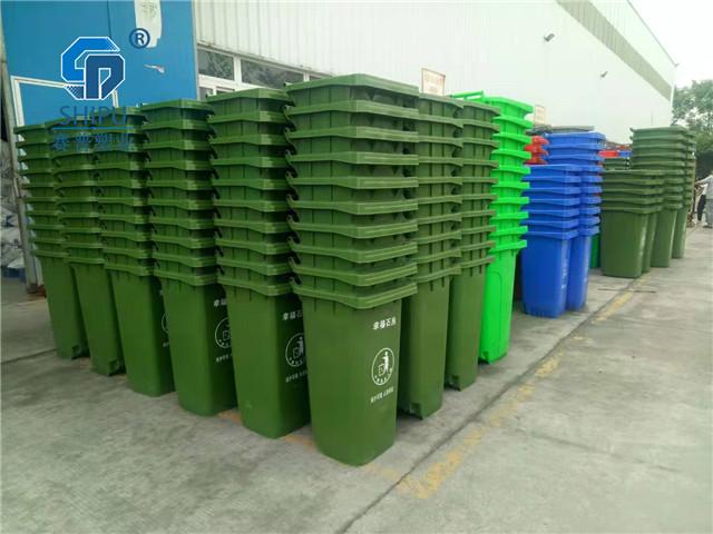 贵港240升脚踏式垃圾桶