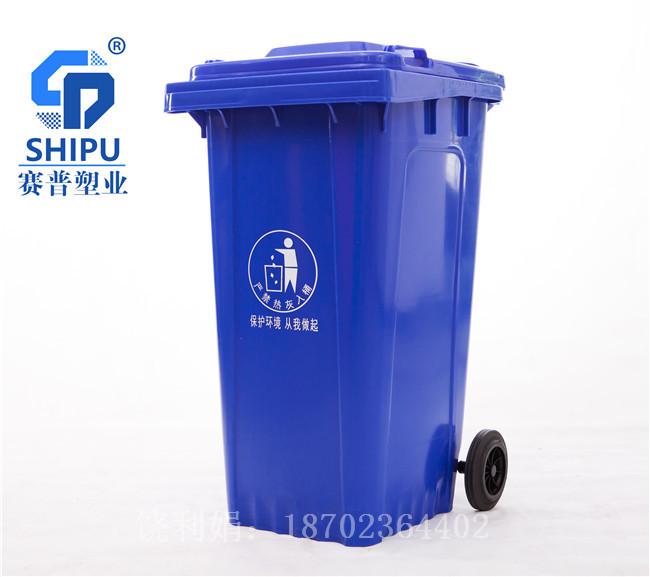 彭水脚踏式垃圾桶