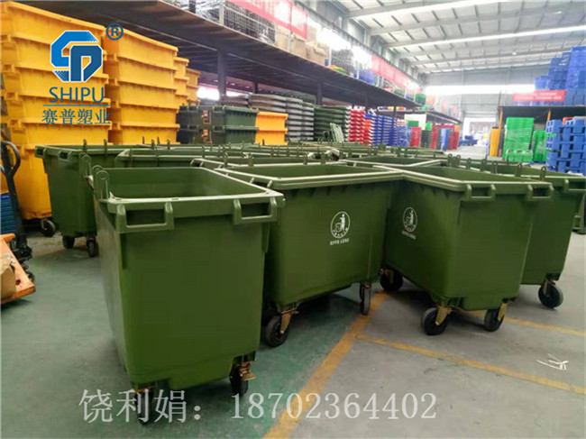 昌吉660升大型分类垃圾桶