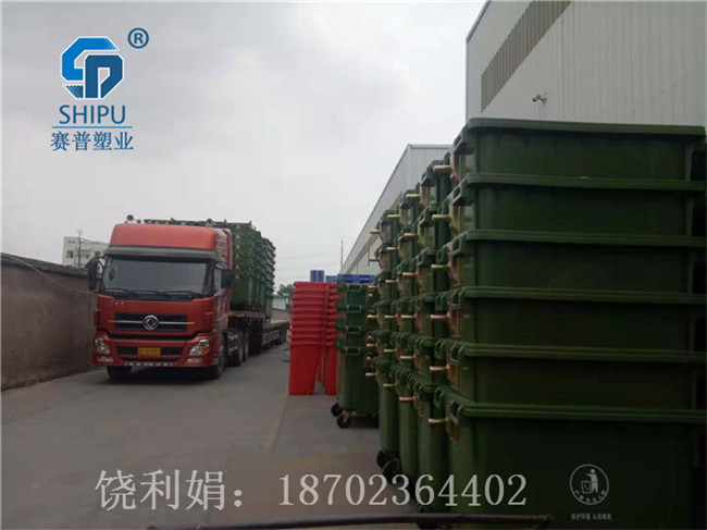 山南660升大型分类垃圾桶