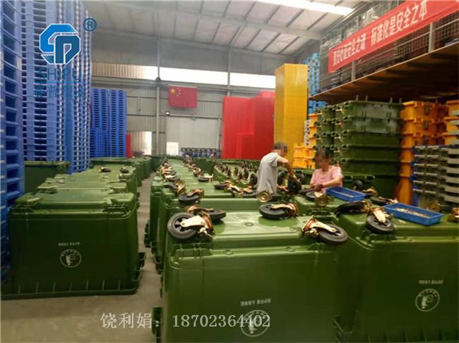 彭水660升大型分类垃圾桶