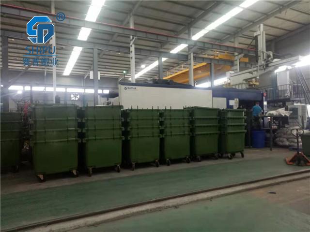 秀山660升大型分类垃圾桶