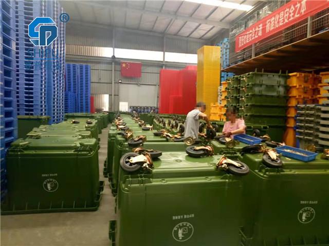 乐山660升大型分类垃圾桶