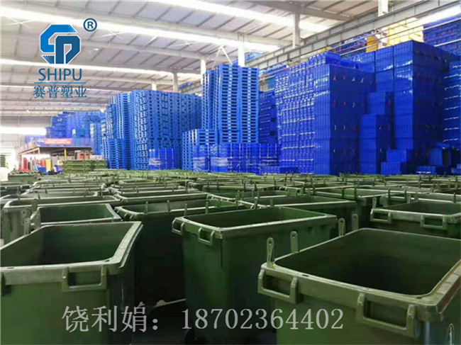 黔西南660升医疗垃圾桶